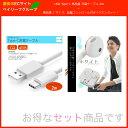 ����ۥ� �ⲻ�����ǹ��'� �ޥ������̥ܥ����դ� ���ޥۡ�������C��USB Type-C �����֥� 2m ���ť����֥� USB2.0 Type-c�б����ť����֥�