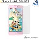 ディズニーモバイル Disney Mobile DM-01J...