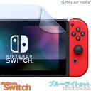 Nintendo Switch 任天堂 ニンテンドー スイッ...