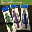 お試し3本セット! タッチペン iPhone スマートフォン iPad タブレット スタイラス タッチペン 使いやすい ペン先細…