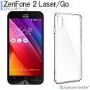 ZenFone2Laser/Go/Max/ZenFone5 ソフトケース TPUカバー 全4色 ZenFone3Laserケース ゼンフォンカバー ZE520KL ZC551KL ZU680KL
