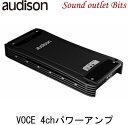 【audison】オーディソンAV quattroVOCE AVシリーズ 4chパワーアンプ