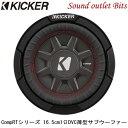 【KICKER】キッカー CWRT67 1ΩDVC 16.5cmサブウーファー