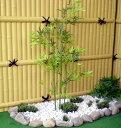 青竹 高さ100cm3本立て (造花 人工観葉植物 ガーデニング 造園 庭園 坪庭 エクステリア 洋風 和風)