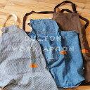 楽天ガーデニング日和DULTON work apron【男性用/メンズ/ガーデニング/DIY/父の日】