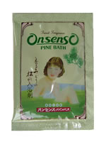 Pine needle extract medicinal bath onsens... Pinchas (comp set of 10 bags)
