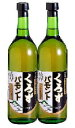 くろずバモント 720ml(玄米黒酢飲料)2本セット