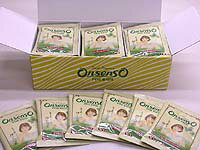 Pine needle extract medicinal bath onsens... view a set) 6 box Pinchas 02P03dec10