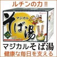 マジカルそば湯ルチン北海道そば粉使用
