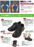 アイグリップウォーカー靴ウォーカーウォーキングジョギング健康ダイエットスポーツ通販ランニングシューズ楽天スニーカー