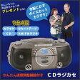 かんたん速度調節機能付きCDラジカセ とうしょう T-CDK-305 敬老の日 プレゼント 録音 電子機器 カラオケ マイク 語学学習 お稽古 ラジオ p10 AM FM 10P28Sep16