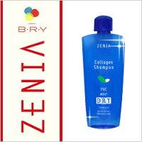 BRY �֥饤 ���˥� PHC C �����ס� �ߥ�ȥɥ饤 200ml