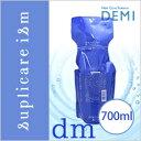 DEMI デミ サプリケアイズム クレンジング dm 700ml詰替え