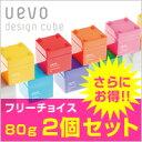 ウェーボ デザイン キューブ ワックス フリーチョイスセット