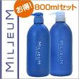 【あす楽対応】DEMI デミ ミレアム シャンプー 800ml & コンディショナー 800ml お得ボトルセット/ Shampoo & Conditioner