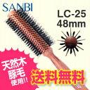 【送料無料】SANBI サンビー ヘアブロー ロールブラシ 48mm LC-25【純豚毛】【天然木】