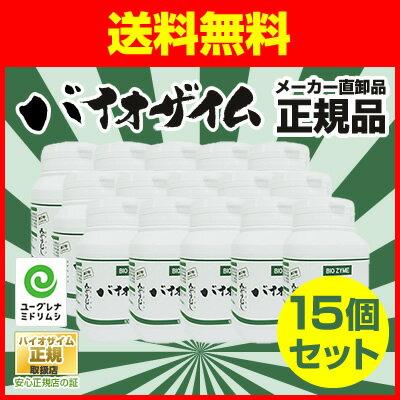 送料無料【ミドリムシ】メーカー直卸の正規品【バイオザイム 100粒(15個セット)】