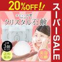 【楽天スーパーSALE】20%OFF 7,452円⇒5,96...