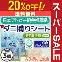 【楽天スーパーSALE】20%OFF 4,471円⇒3,57...