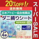 【楽天スーパーSALE】20%OFF 5,702円⇒4,56...