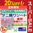 【楽天スーパーSALE】20%OFF 3,577円⇒2,86...