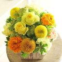アレンジメントフラワーSサイズ Warm Impressed(黄色・オレンジ系)※デザイナーが手がけるお洒落な一品お見舞い 入院見舞い 快気祝い 退院祝い 贈り物 フラワーギフト プレゼント お祝い お花 送料無料 メッセージカード無料 あす楽