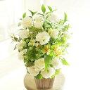 アレンジメントフラワー G&W Basket(グリーン・白系)※デザイナーが手がけるお洒落な一品。誕生日、結婚、開店、移転など、様々なお祝いへの贈り物に【送料・メッセージカード無料】【あす楽】