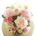 アレンジメントフラワーSSサイズ Girlishness(ピンク系)※デザイナーが手がけるお洒落な一品。誕生日や開店などのお祝いへの贈り物、会社や自宅の室内インテリアに【送料・メッセージカード無料】【あす楽】