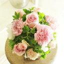 アレンジメントフラワーSSサイズ Girlishness(ピンク系)※デザイナーが手がけるお洒落な一品入籍祝い 結婚祝い 結婚周年祝い ブライダル ウェディング 贈り物 フラワーギフト プレゼント お祝い お花 送料無料 メッセージカード無料 あす楽
