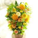 アレンジメントフラワーLサイズ Warm Impressed(黄色・オレンジ系)※デザイナーが手がけるお洒落な一品。誕生日、結婚記念日など、様々な記念日のお祝いへの贈り物に【送料・メッセージカード無料】【あす楽】