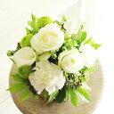 アレンジメントフラワーSSサイズ Refreshing Coolness(グリーン・白系)※デザイナーが手がけるお洒落な一品。誕生日、結婚記念日など、様々な記念日のお祝いへの贈り物に【送料・メッセージカード無料】【あす楽】