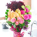 各種お祝い花に!デザイナーズフラワー モダンワンサイド ~華やかな一時を~【全国送料無料】