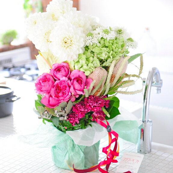 【全国送料無料】お誕生日など各種お祝い花!デザイナーズフラワー モダンワンサイド 〜癒しの一時を〜