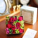 RoomClip商品情報 - 誕生日・結婚・記念日などの贈り物に最適!デザイナーズ プリザーブドフラワー Sweet Box (シック) ※送料無料