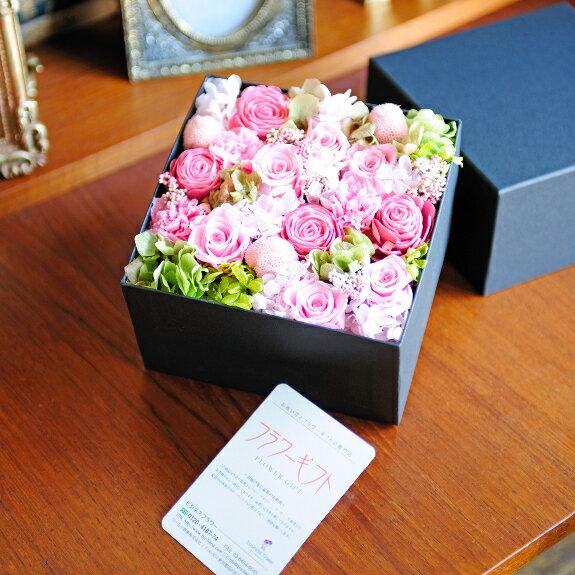【全国送料無料】出産・誕生日・記念日・出産・結婚などのお祝い花!デザイナーズ プリザーブドフラワー エレガントbox(pink colors ) デザイナーズ プリザーブドフラワー ※翌日配送・送料無料!可愛らしいBOX入りタイプです。