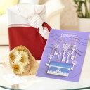花とギフトのセット 造花花束とカタログギフト(ミストラル/レモンバーム)風呂敷(華包み)包み結婚祝い 就任祝い 長寿祝い 新築祝い 退職祝い 誕生日 贈り物 フラワーギフト プレゼント ギフトカタログ お祝い お花 送料無料 メッセージカード無料 あす楽