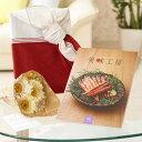 花とギフトのセット 造花花束とグルメカタログギフト(美味工房/SE)風呂敷(華包み)包み【送料無料】