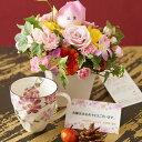 花とギフトのセット メッセージフラワー(ガーベラのアレンジメントフラワー)とコーヒーカップセット(1...