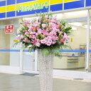 お誕生日に!アートスタンド花 ブリキ型 3万円コース(ピンク系)当日配達可能 【立札・送料・回収全て無料】