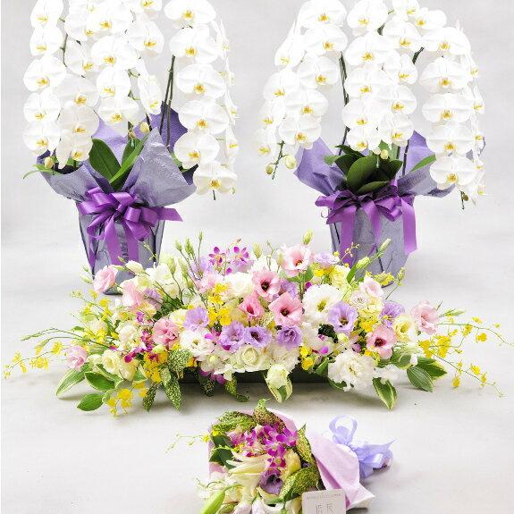 全国当日配送 供花 祭壇花 4点セット+仏用胡蝶蘭 1日葬・家族葬・お別れ会【送料無料】【配送・設置・回収つき】 自宅葬・家族葬・1日葬・お別れ会などご葬儀花のお得な祭壇セットです