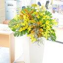 デザイナーズスタンド Treasure Box(白) フレッシュ コース開店祝い 開業祝い 開院祝い 開局祝い オープン記念 リニューアル 贈り物 フラワーギフト プレゼント お祝い お花 送料無料 フラワースタンド あす楽