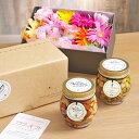 出産祝いにおすすめ!≪お花が選べる≫ナッツの蜂蜜漬け・ナッツの蜂蜜漬け(エトワール)と選べるお花のギフトセット【送料無料】