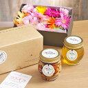 出産祝いにおすすめ!≪お花が選べる≫ナッツの蜂蜜漬け・アカシアハニーと選べるお花のギフトセット【送料無料】