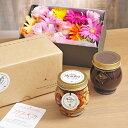 出産祝いにおすすめ!≪お花が選べる≫ナッツの蜂蜜漬け・ハニーショコラと選べるお花のギフトセット【送料無料】