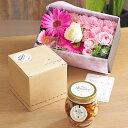 誕生日祝い・誕生日プレゼントに!≪お花が選べる≫ナッツの蜂蜜漬け と選べるお花のギフトセット【送料無料】