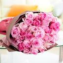 花束・ブーケ ピンクバラ30本 皇室献上実績のバラ農園から宅配直送!誕生日、結婚、長寿、新築、退職な