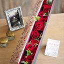 アレンジメントフラワー ローズBOX(レクタングル・赤バラ)誕生日祝い 誕生祝い 誕生日 誕生 出生 バースディ 贈り物 フラワーギフト プレゼント お祝い お花 送料無料 メッセージカード無料 あす楽