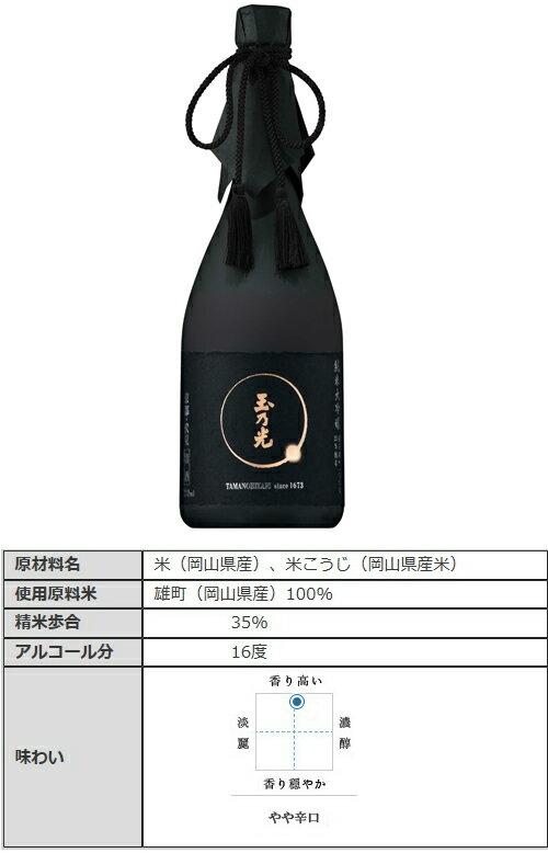 日本酒 純米大吟醸 Black Label 7...の紹介画像2