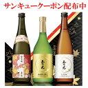 玉乃光 お中元 敬老の日 お祝い 贈り物 ギフト サンキュークーポン 日本酒 純米吟醸