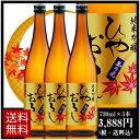 日本酒 純米吟醸 ひやおろし 720ml×3本【送料無料】
